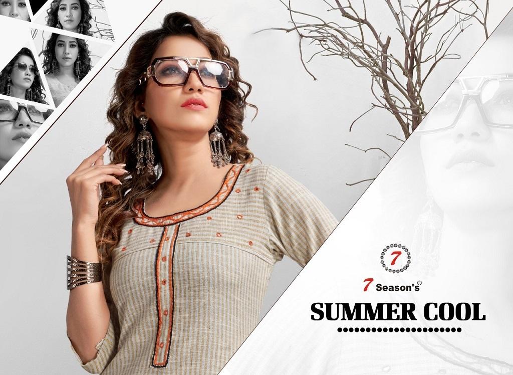 7-Season-Summer-Cool-1