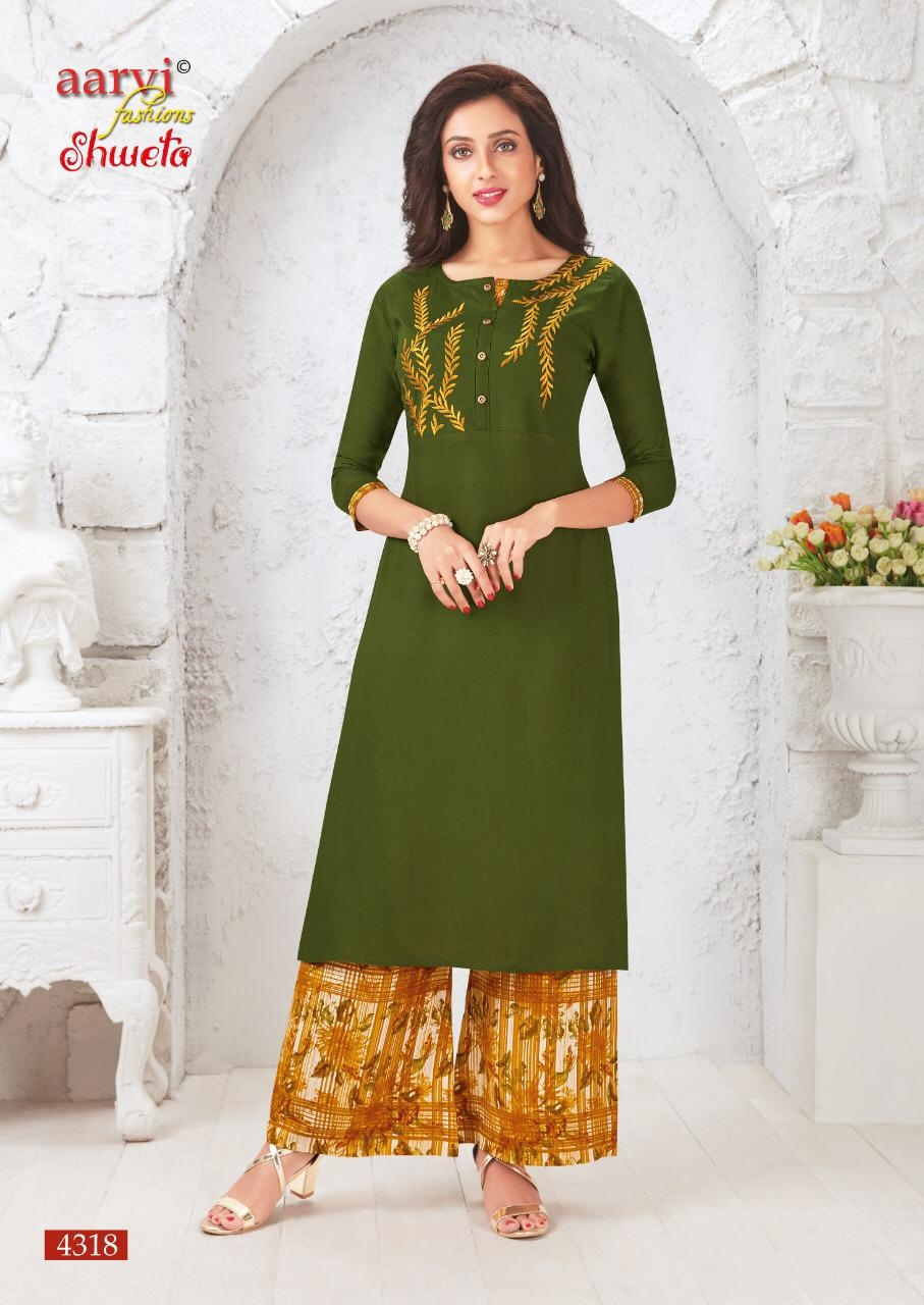 Aarvi Fashion Shweta Vol 3 (4)