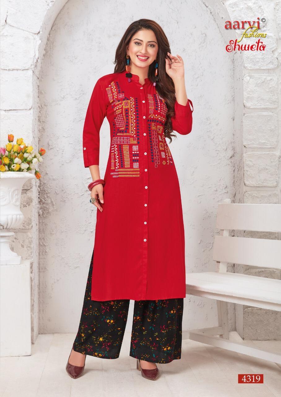 Aarvi Fashion Shweta Vol 3 (5)