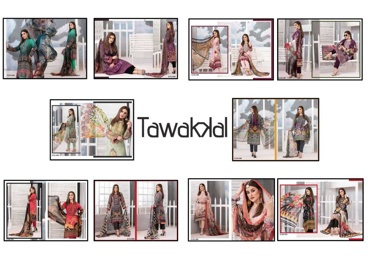 Agha-Noor-Tawakal-Sybil-16