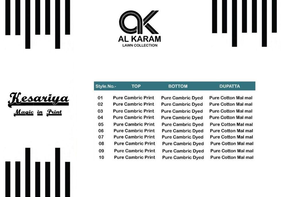 al-karam-kesariya-13