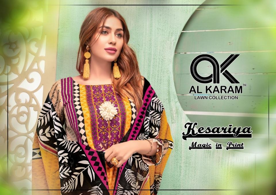 Al-Karam-Kesariya-vol-2-10