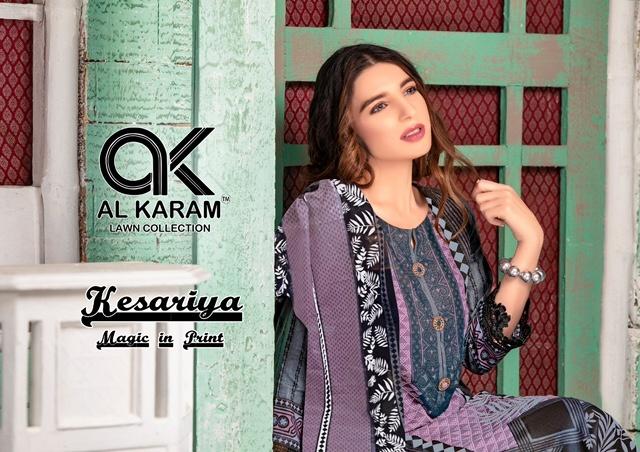 Al-Karam-Kesariya-vol-2-2