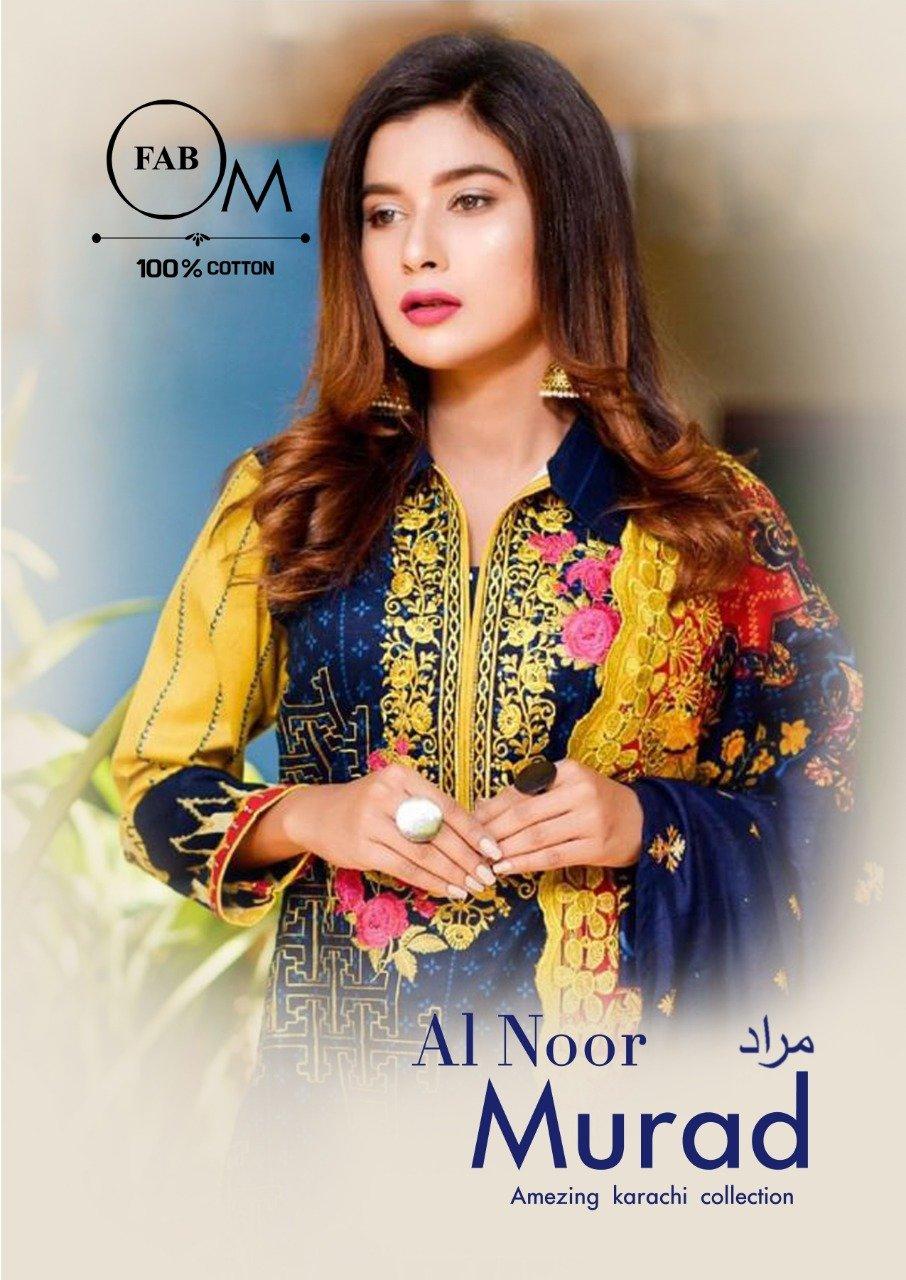 AL-Noor-Murad-1