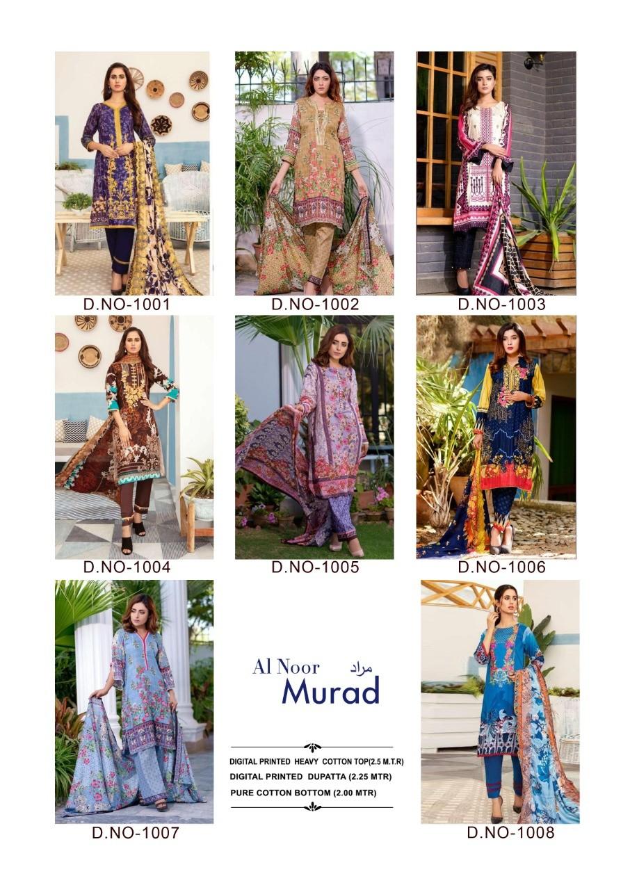 AL-Noor-Murad-12