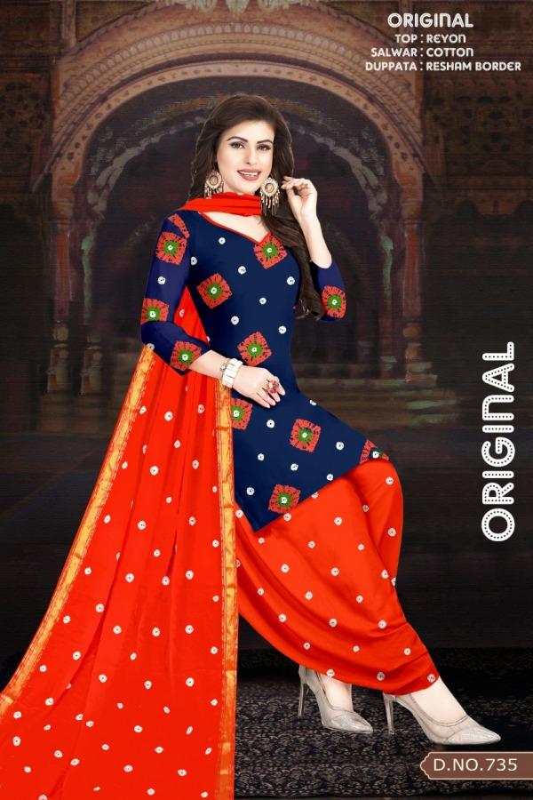 Amit-Original-7