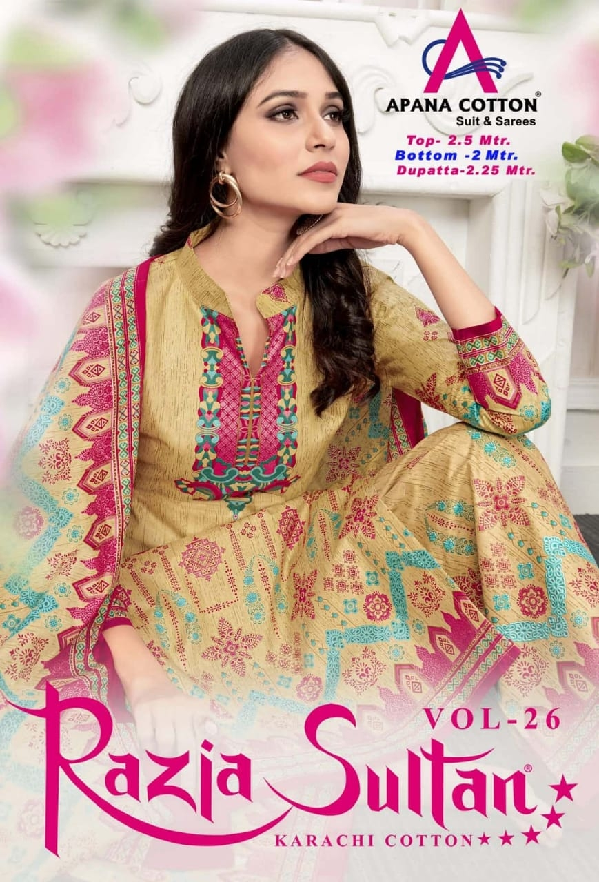 Apna-Razia-Sultan-vol-26-1