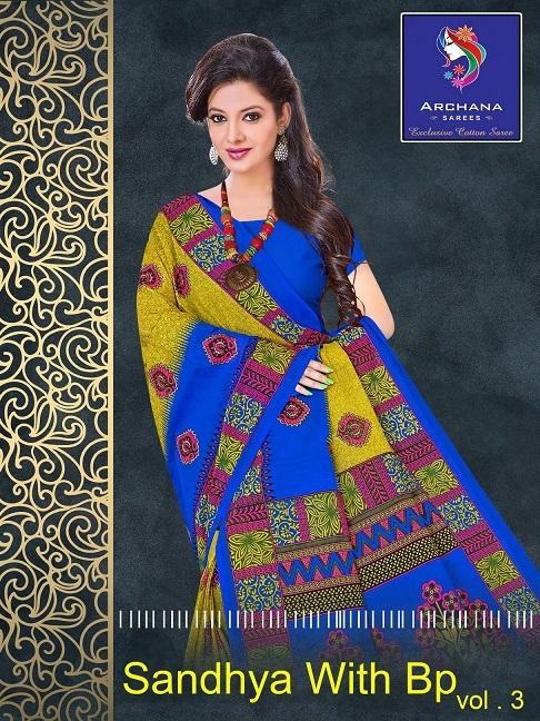Archana-Sandhya-Sarees-Vol-3-1