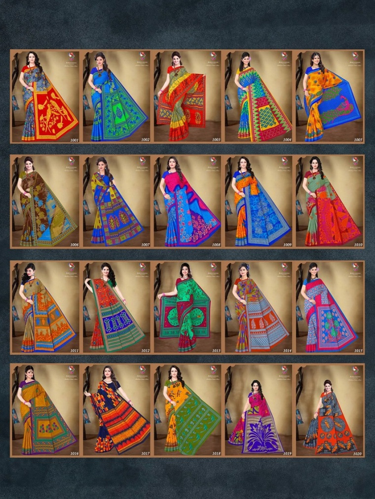 Archana-Sandhya-Sarees-Vol-3-22