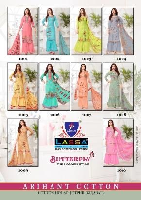 Lassa-Butterfly-12