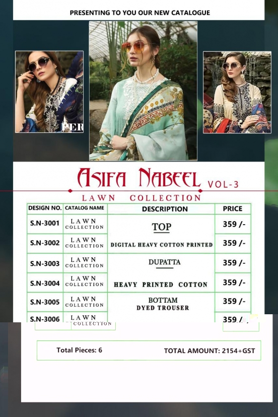 Asifa-Nabeel-Lawn-Collection-vol-3-15