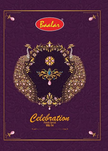 Baalar-Celebration-Patiyala-Special-Vol-14-1