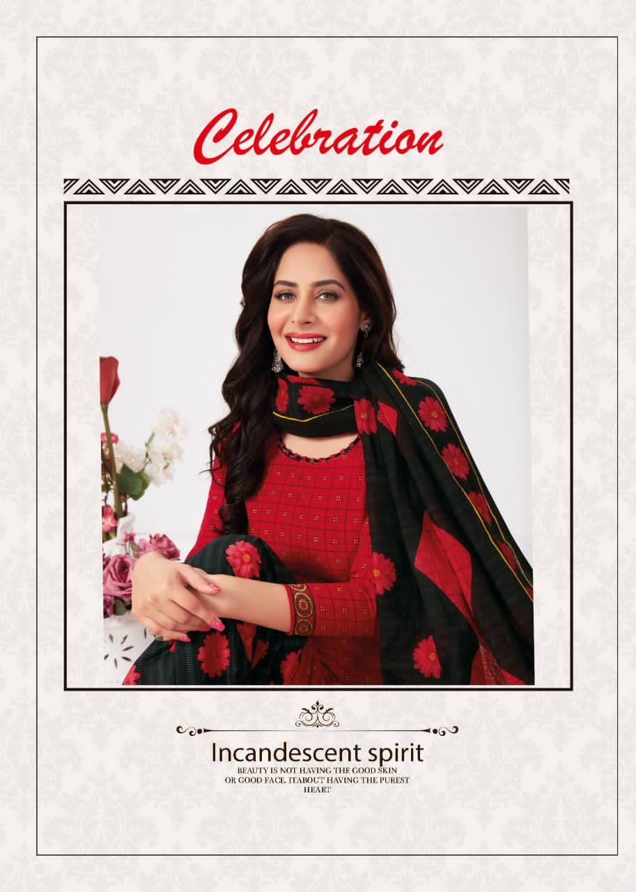 Baalar-Celebration-Patiyala-Special-Vol-14-2