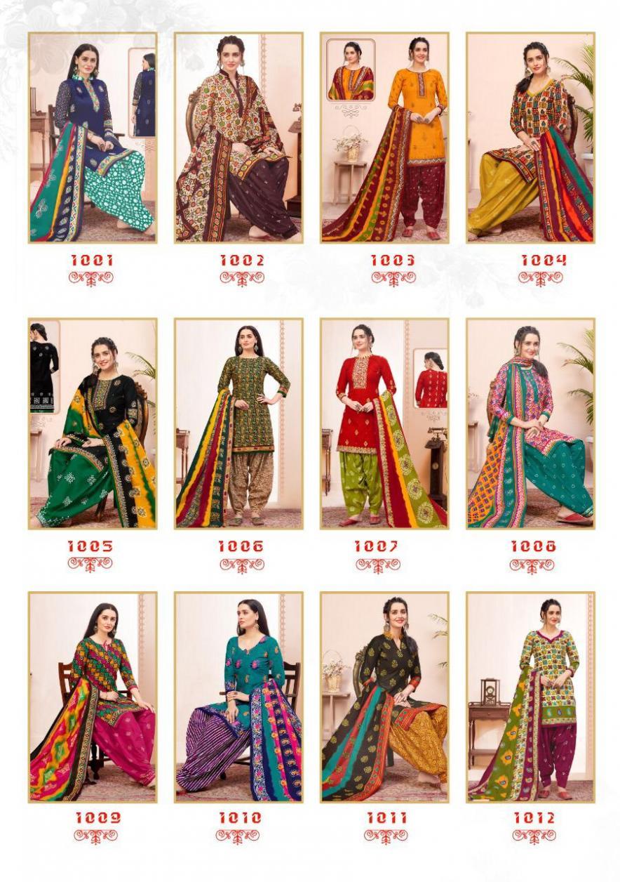 Balaji-Prime-Batik-Vol_1-15