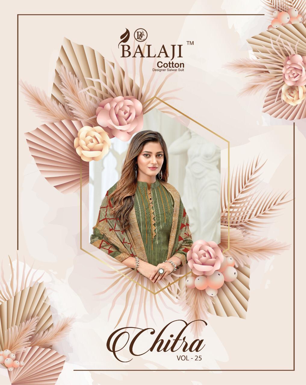 Balaji-Chitra-Vol-25-1