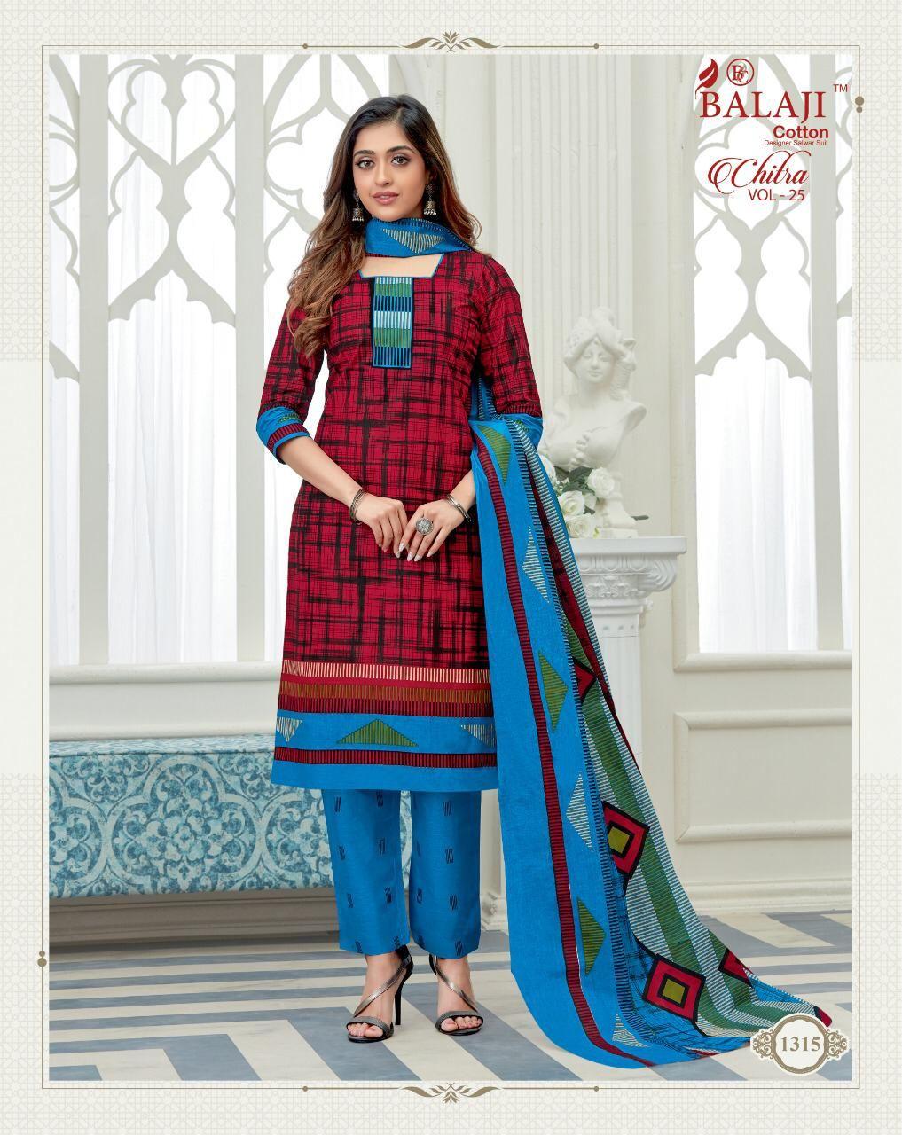 Balaji-Chitra-Vol-25-15