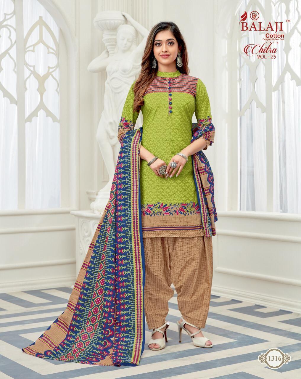 Balaji-Chitra-Vol-25-17