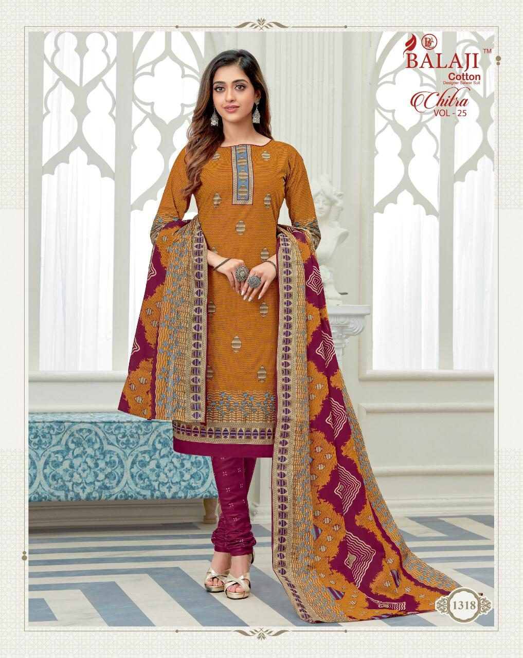Balaji-Chitra-Vol-25-19