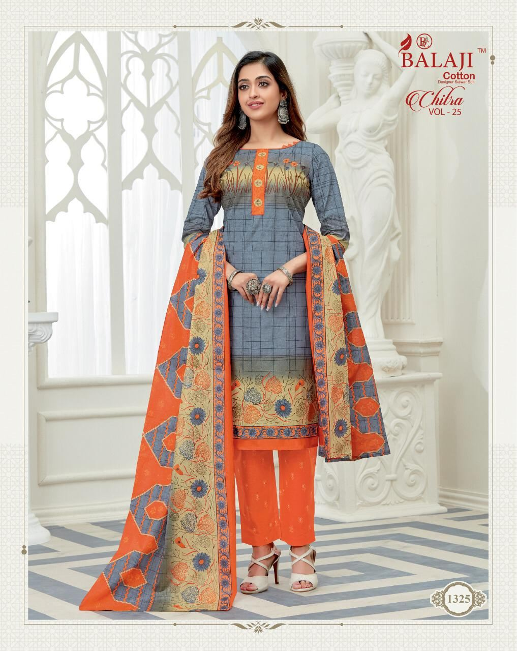 Balaji-Chitra-Vol-25-29