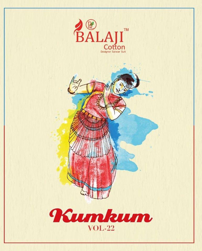 BALAJI-KUMKUM-22-1
