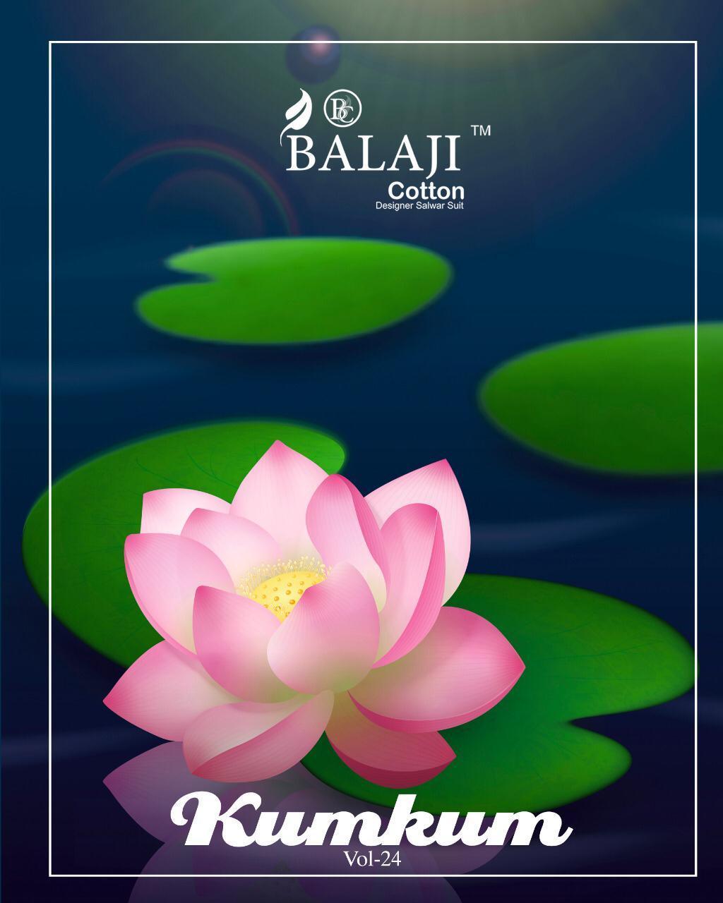 Balaji-Kumkum-vol-24-1