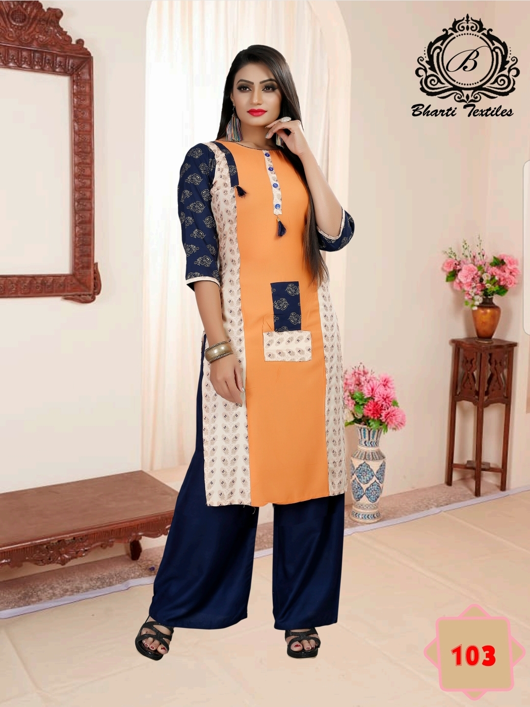 Bharti-Textile-Lovely-11