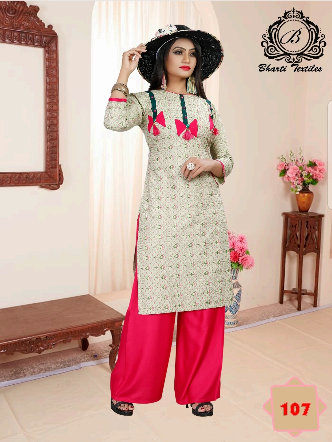Bharti-Textile-Lovely-7