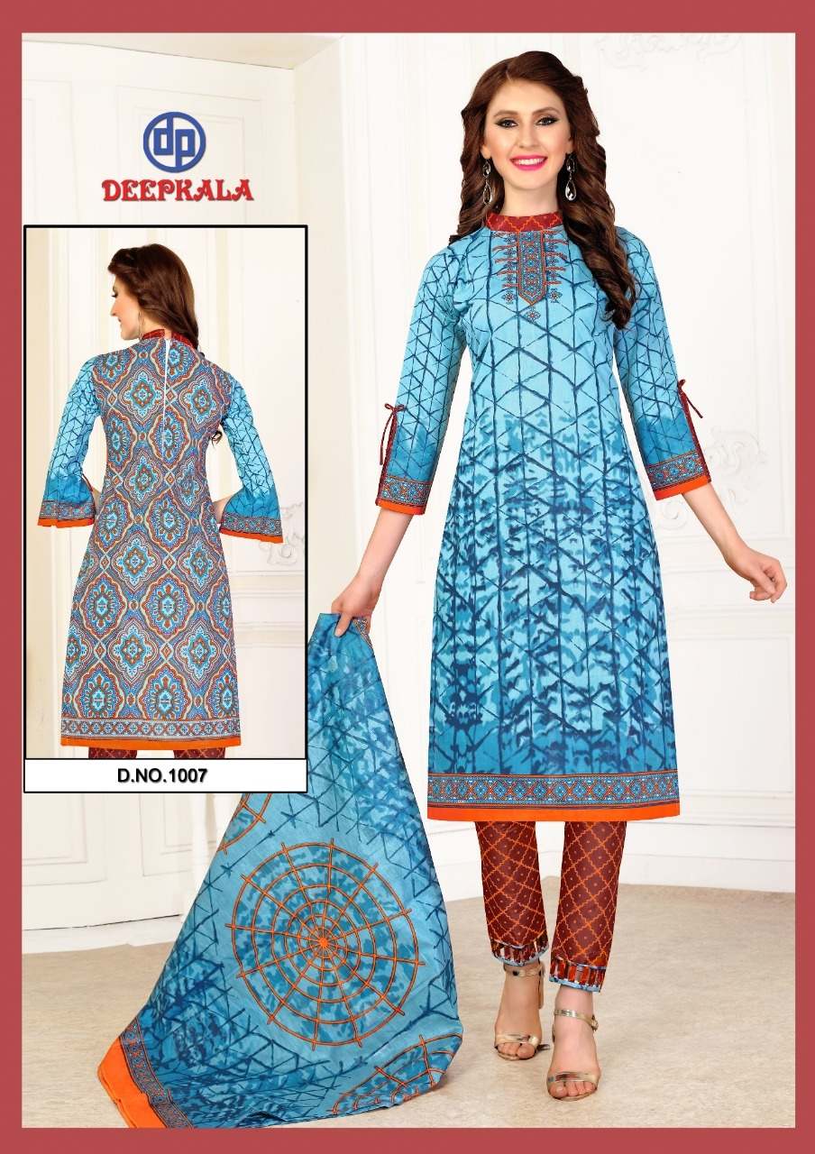 deepkala-ayesha (5)