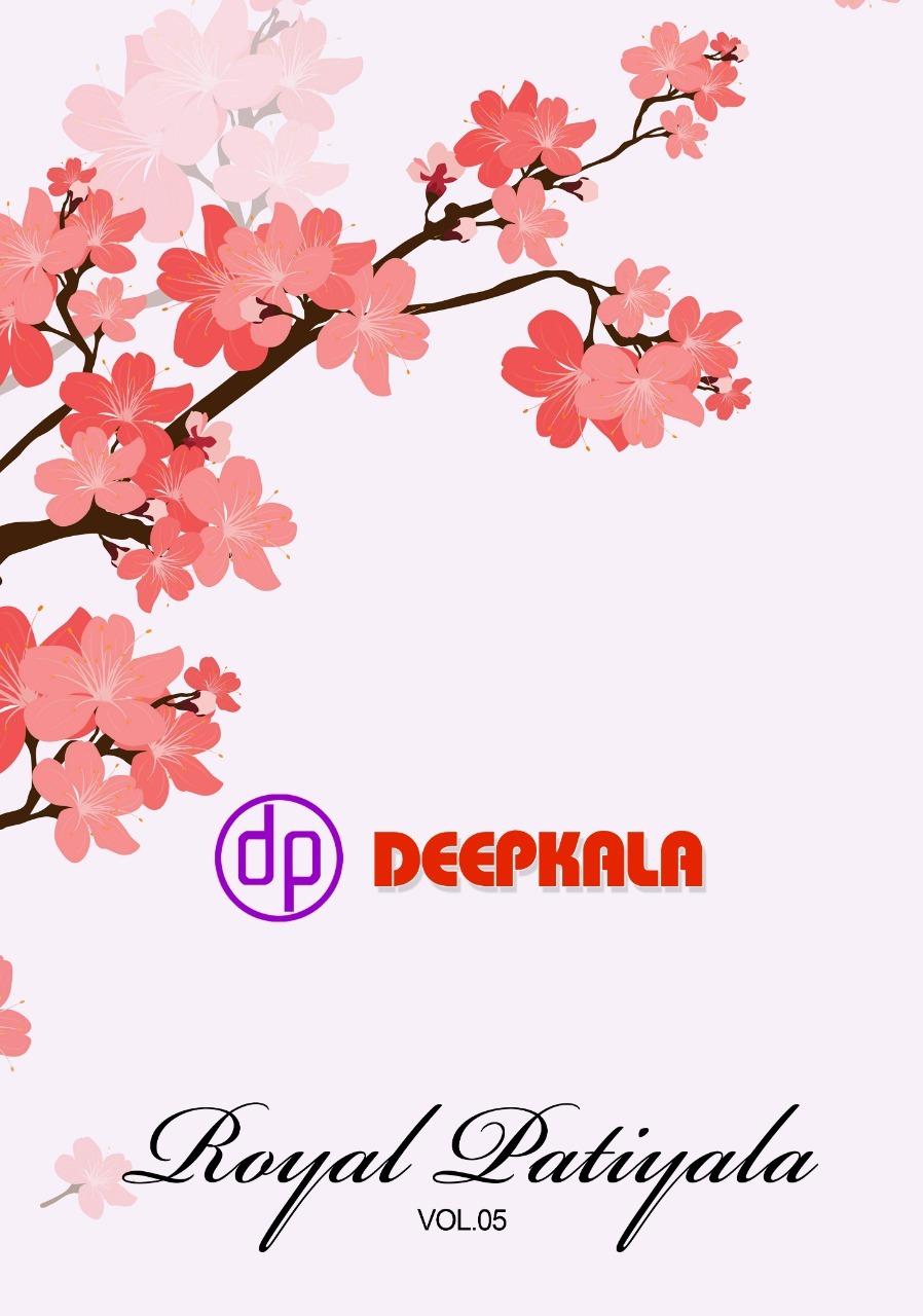 Deepkala-Royal-Patiyala-Vol-5-1