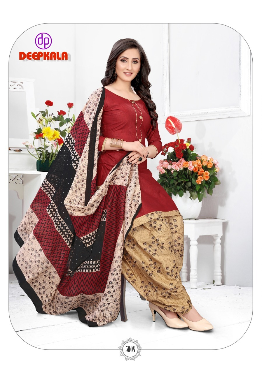Deepkala-Royal-Patiyala-Vol-5-12