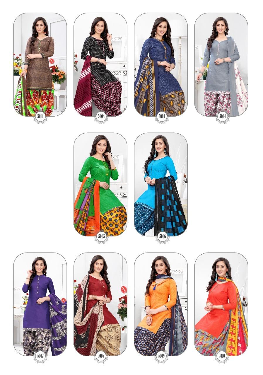 Deepkala-Royal-Patiyala-Vol-5-15