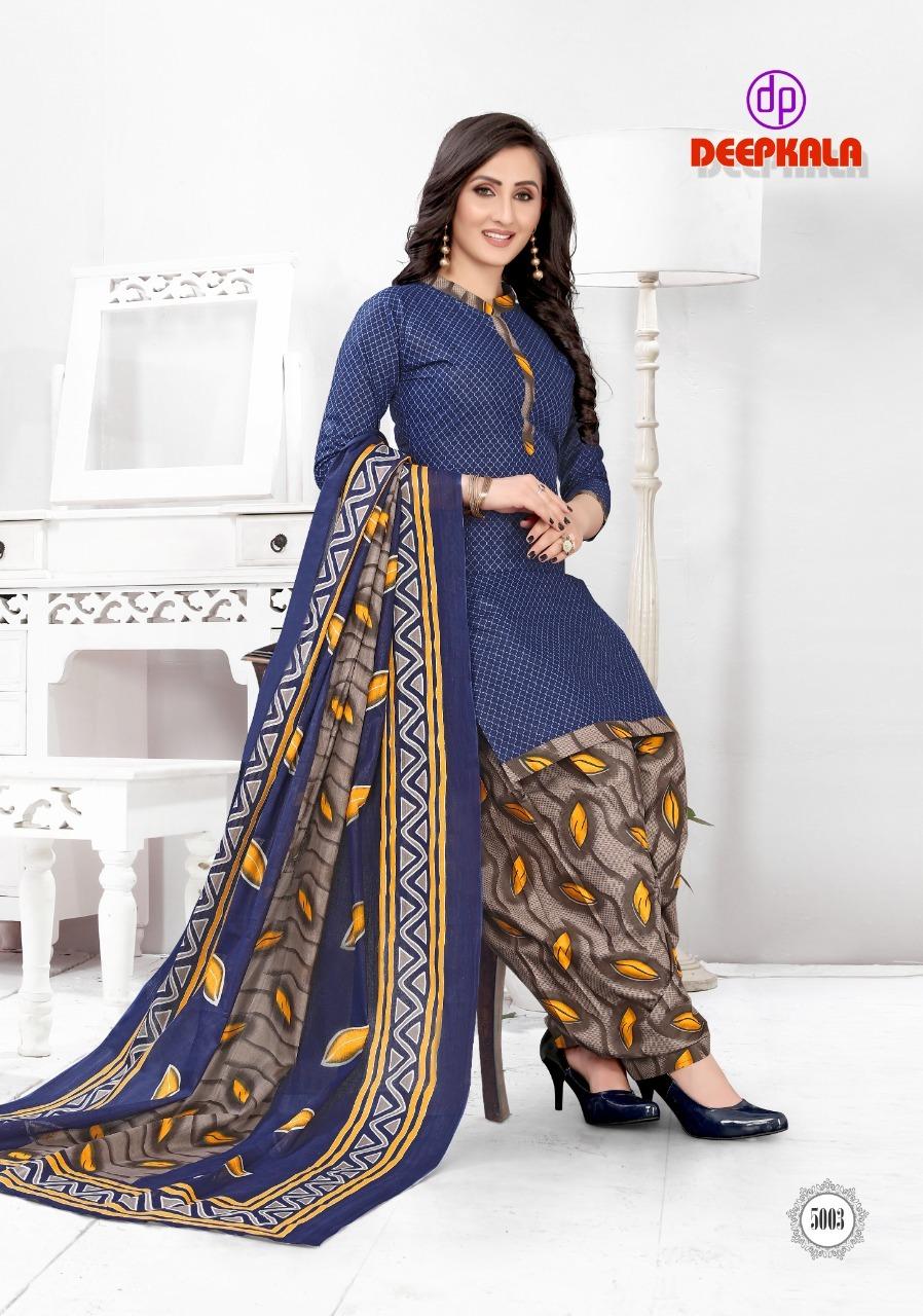 Deepkala-Royal-Patiyala-Vol-5-5