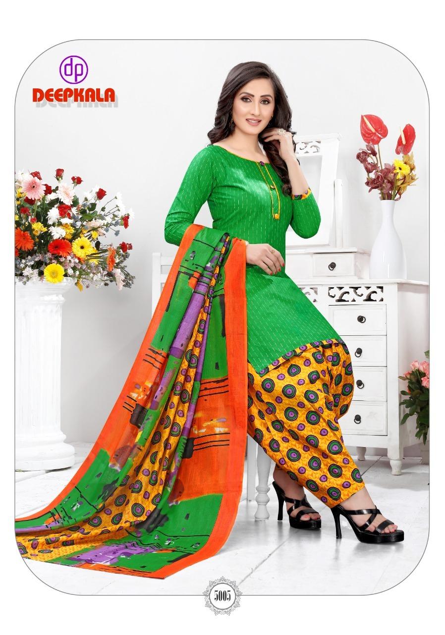 Deepkala-Royal-Patiyala-Vol-5-8