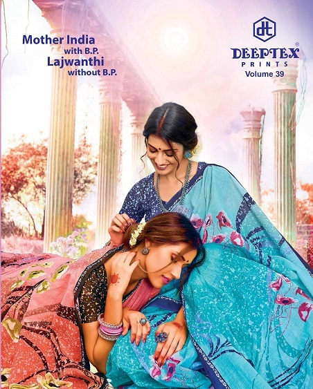 Deeptex-Mother-India-Vol-39-1