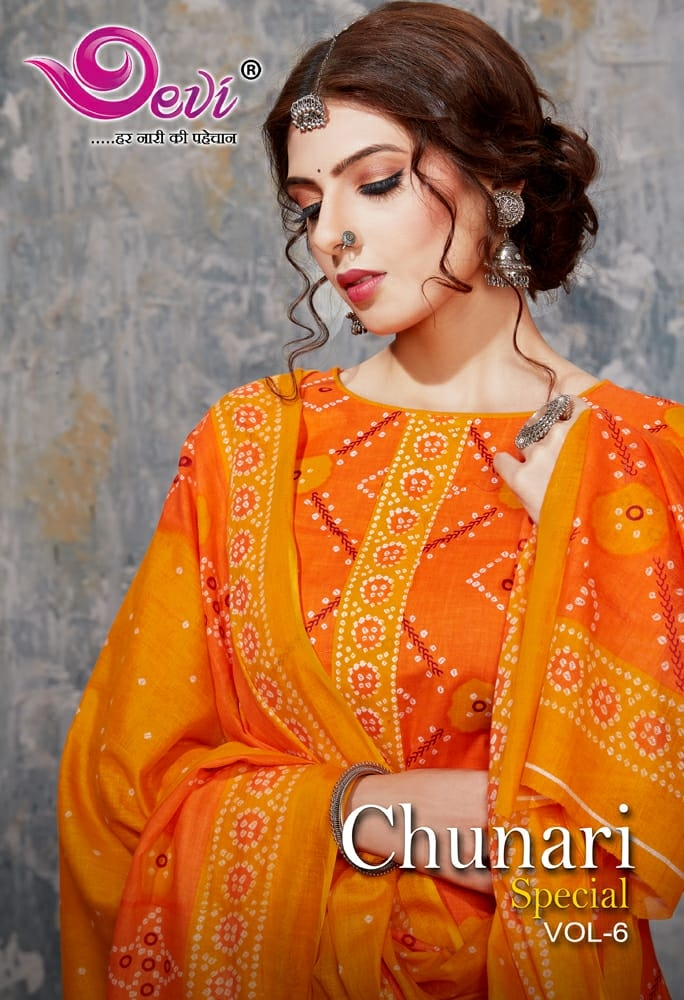 Devi-Chunari-Special-vol-6-1