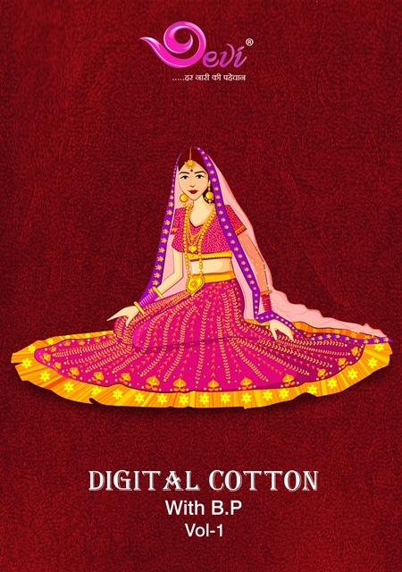 Devi-Digital-Cotton-Sarees-Vol-1-1