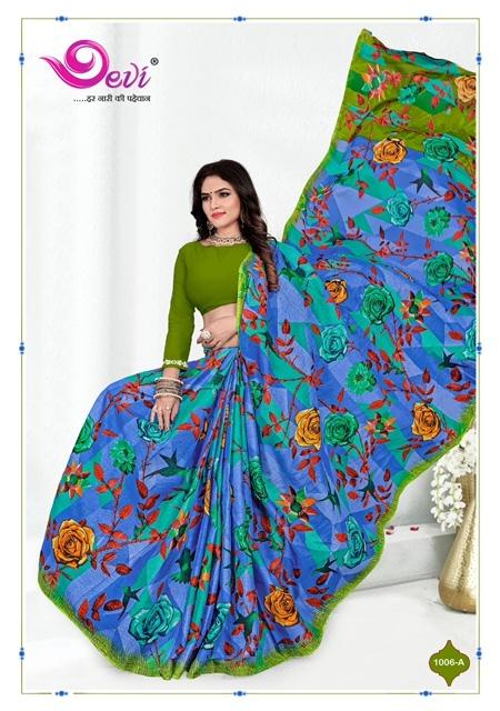 Devi-Digital-Cotton-Sarees-Vol-1-12