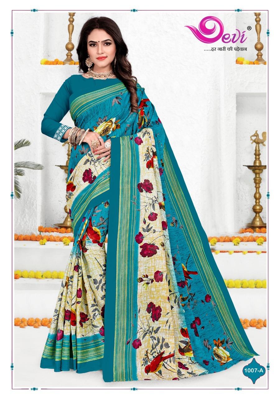 Devi-Digital-Cotton-Sarees-Vol-1-13