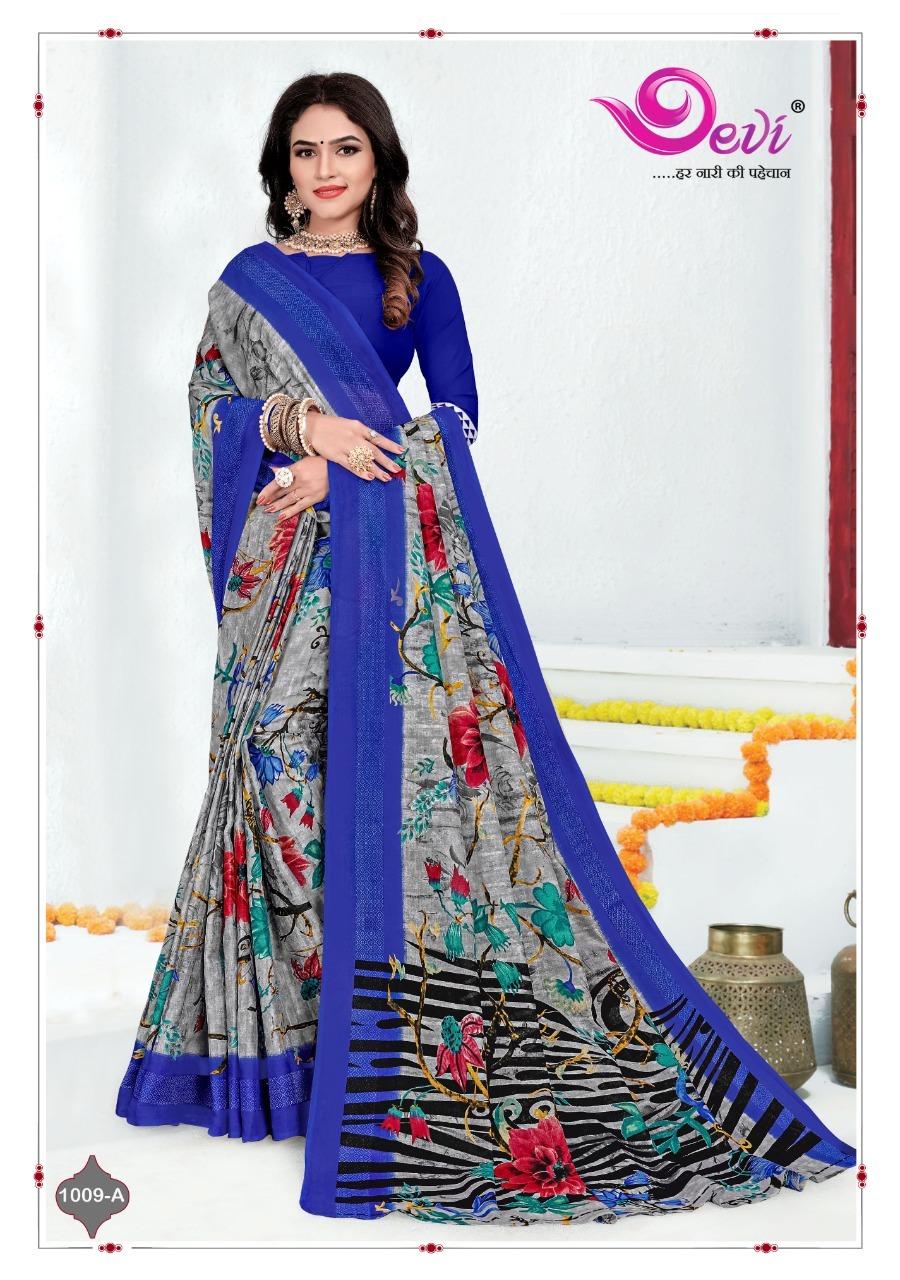 Devi-Digital-Cotton-Sarees-Vol-1-16