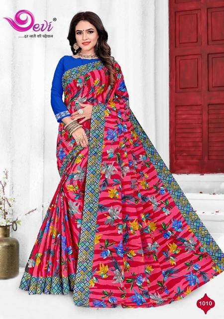 Devi-Digital-Cotton-Sarees-Vol-1-18