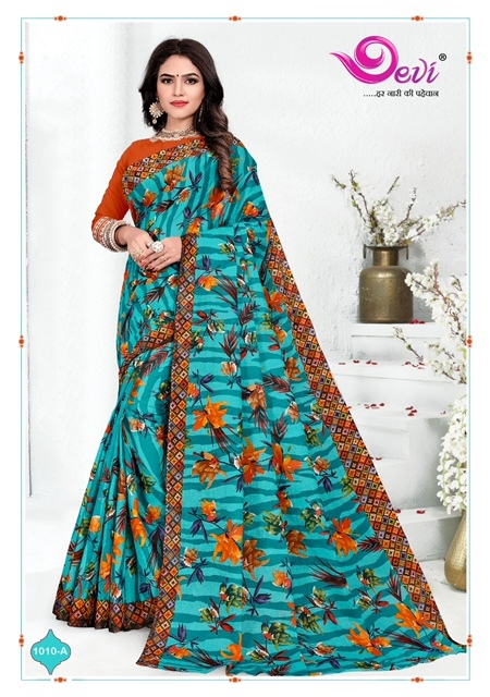 Devi-Digital-Cotton-Sarees-Vol-1-19