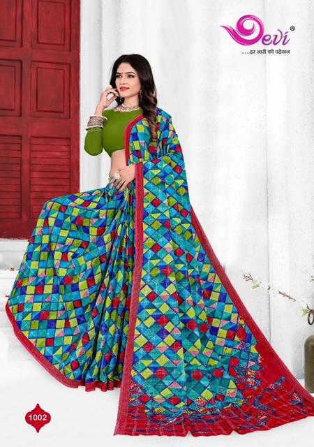 Devi-Digital-Cotton-Sarees-Vol-1-2