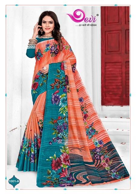 Devi-Digital-Cotton-Sarees-Vol-1-21