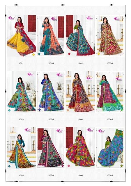 Devi-Digital-Cotton-Sarees-Vol-1-22