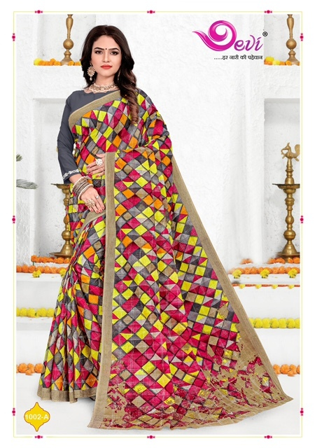 Devi-Digital-Cotton-Sarees-Vol-1-4
