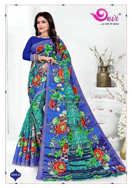 Devi-Digital-Cotton-Sarees-Vol-1-5