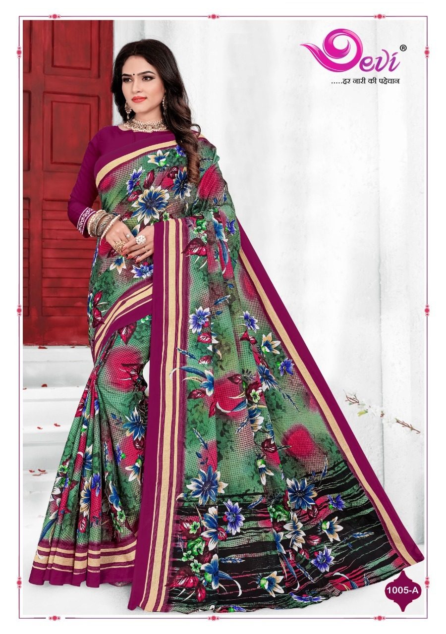 Devi-Digital-Cotton-Sarees-Vol-1-7
