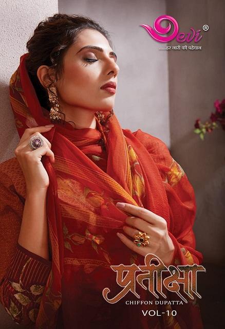 Devi-Pratiksha-Chiffon-Dupatta-Vol-10-1