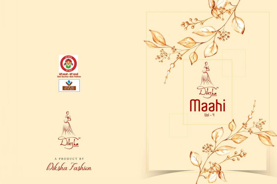 Diksha-Maahi-Vol-4-1
