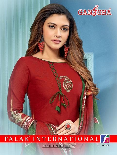 GAnesha-Patiyal-Vol-24-1